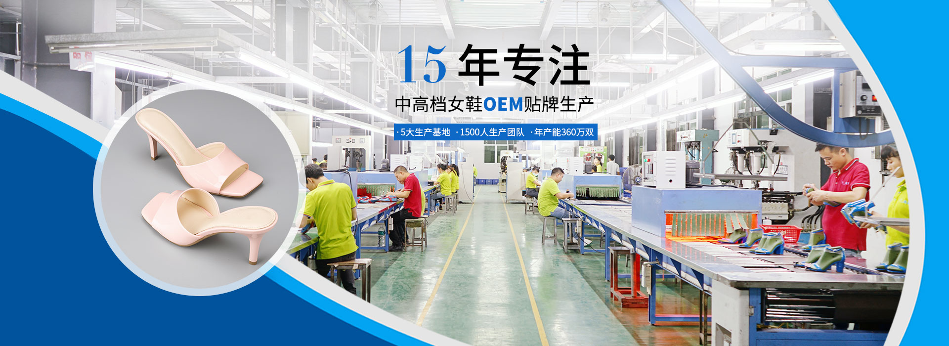 鞋子加工厂,女鞋定制,女鞋生产厂家-懿熙鞋业