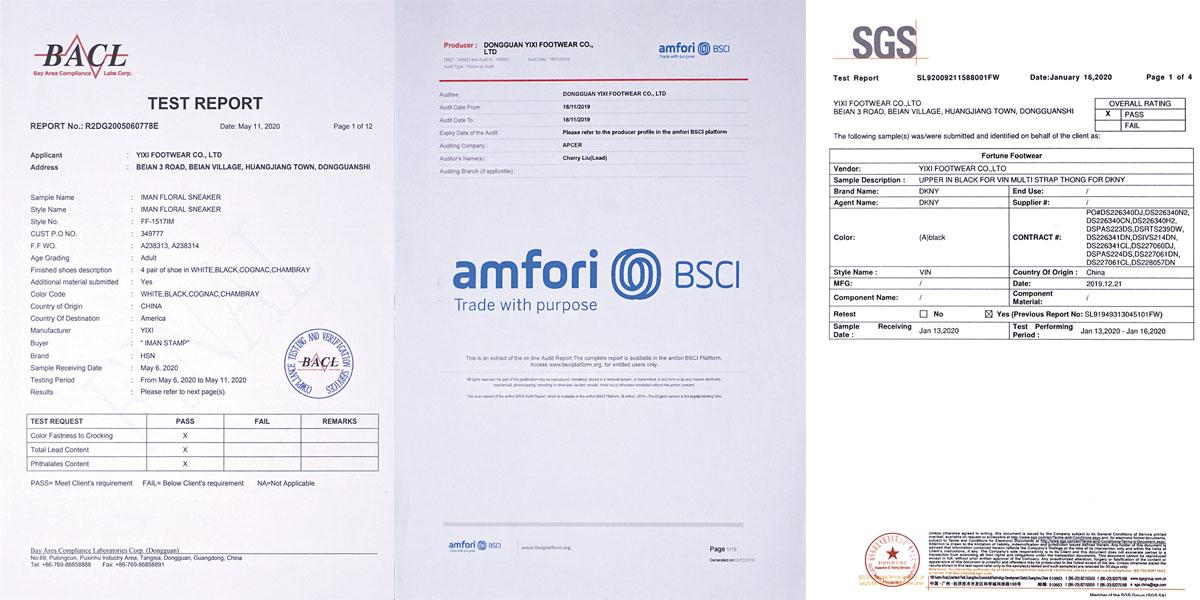 懿熙鞋业-检测标准