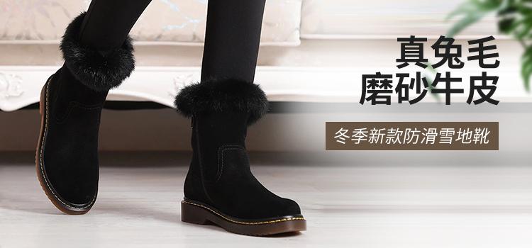 女鞋品牌加盟要点
