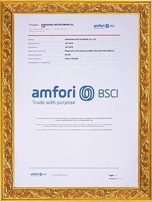懿熙鞋业生产厂家amfori-BSCI认证