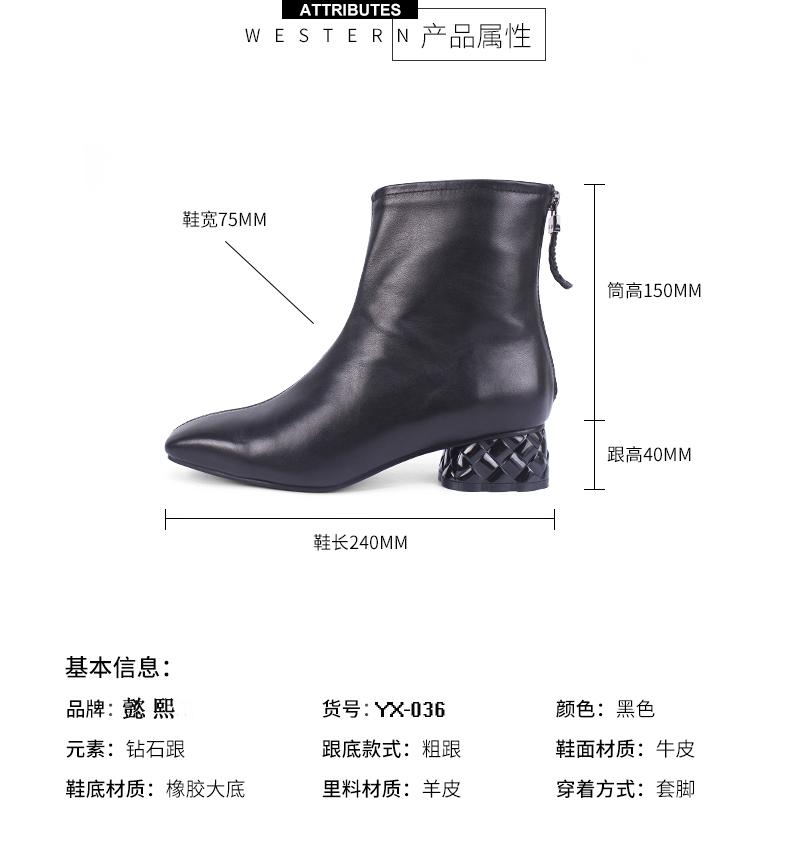 粗跟马靴 - 粗跟马靴批发价格、市场报价、厂家供应