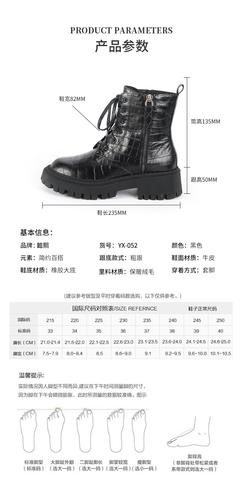 女鞋生产厂家-马丁靴
