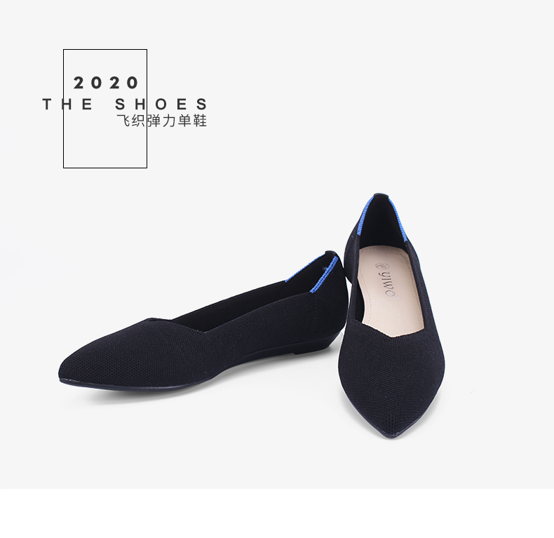 鞋业有限公司女鞋生产厂家-女式飞织鞋新款女单鞋-代工工厂