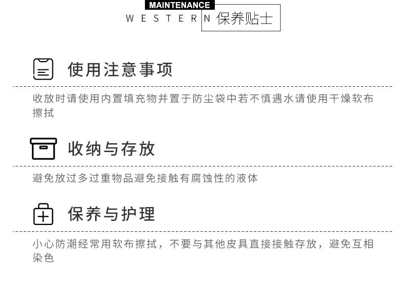 鞋业有限公司【懿熙】女鞋生产厂家-马丁靴2