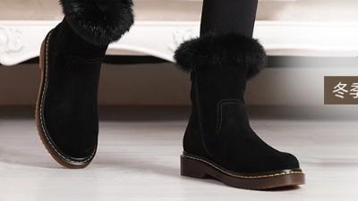 单鞋定制流程