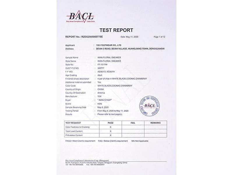 懿熙鞋业BACL荣誉证书