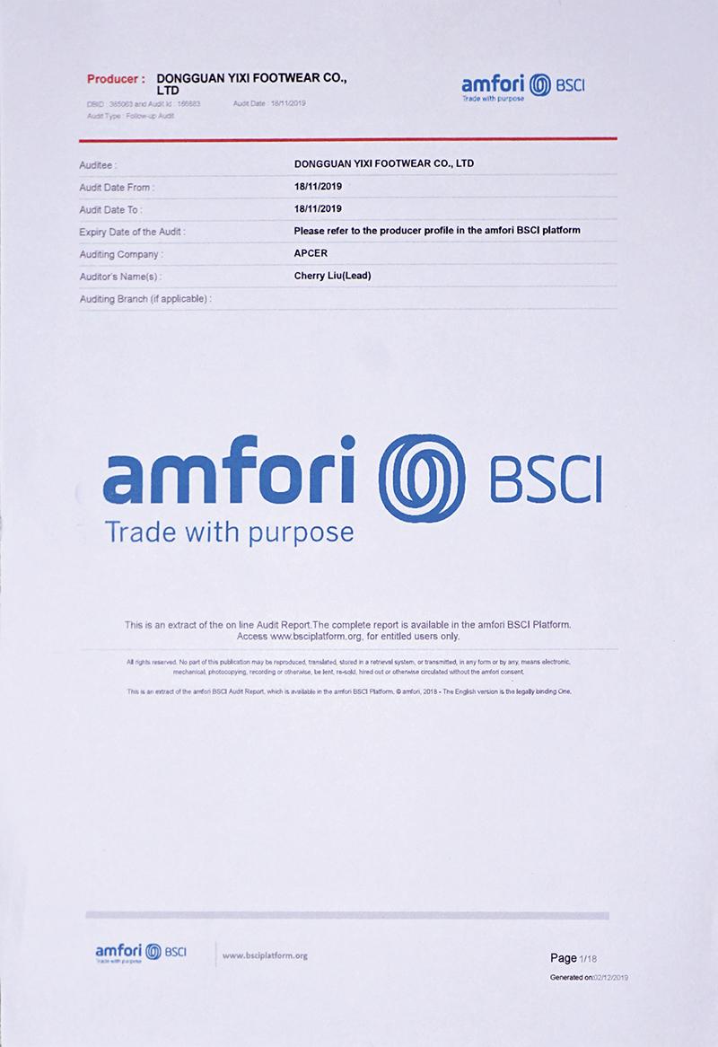 懿熙鞋业amfori-BSCI认证