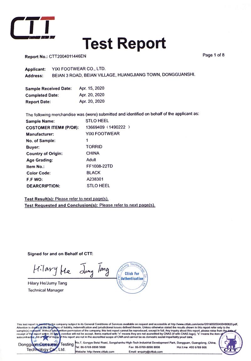 女鞋生产厂家懿熙鞋业CTT认证证书