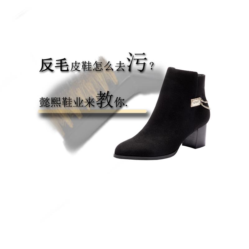 反毛皮鞋怎么去污?女鞋生产厂家懿熙来教你.