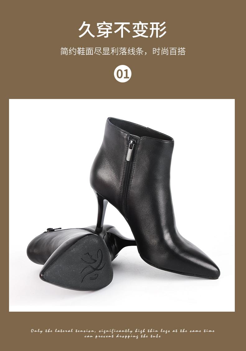 东莞懿熙鞋业女鞋生产厂家-高跟带绒短靴