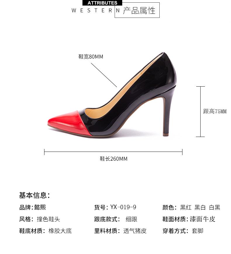 【东莞懿熙鞋业女鞋生产厂家】-单鞋属性