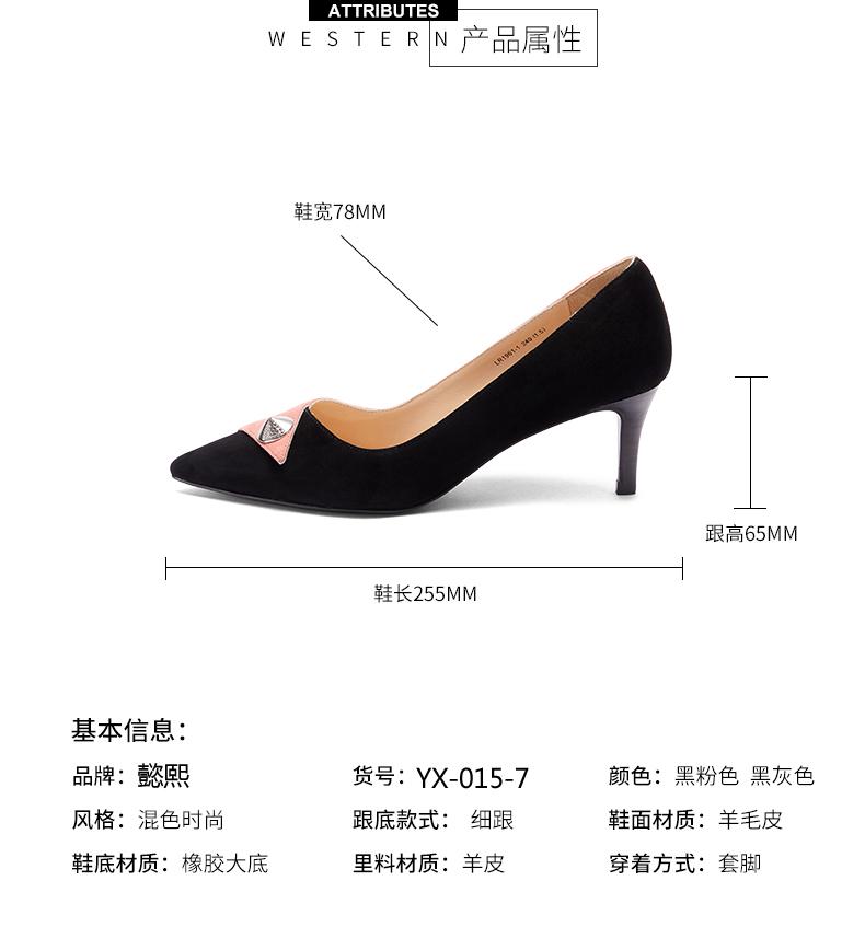 【东莞懿熙鞋业生产厂家】单鞋YW-015-7产品属性