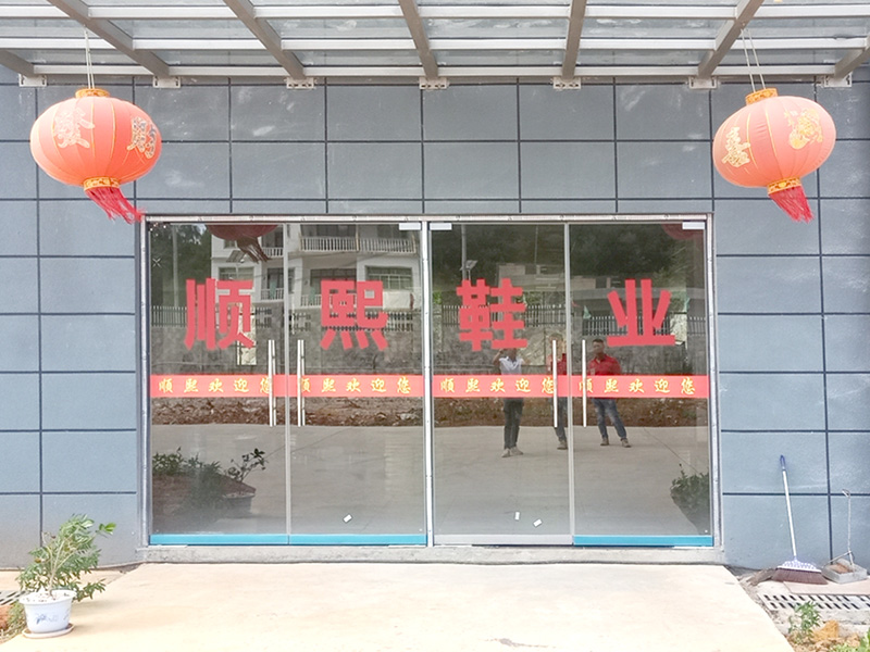 女鞋生产厂家懿熙鞋业基地之一顺熙鞋业