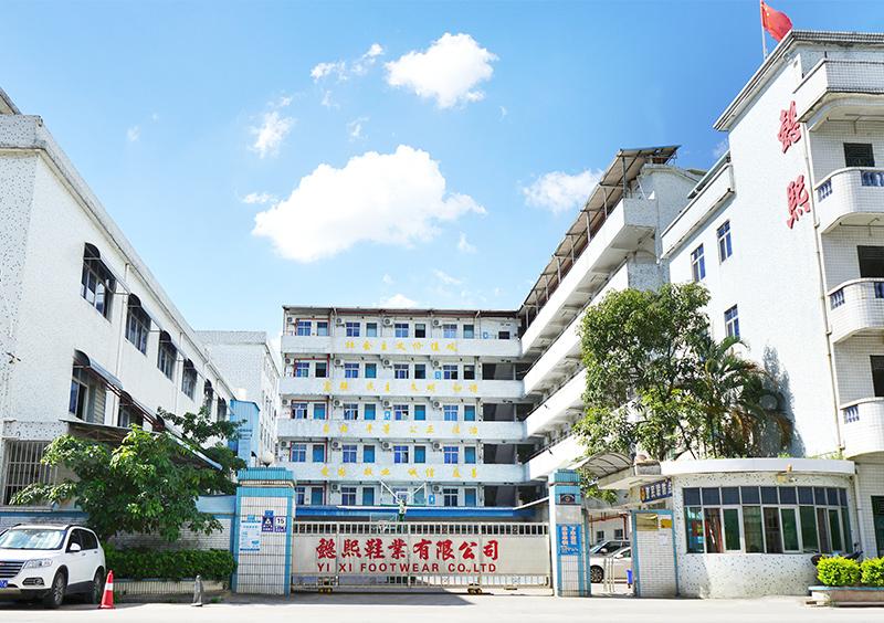 东莞市懿熙鞋业有限公司 专注女鞋代加工15年的女鞋加工厂家