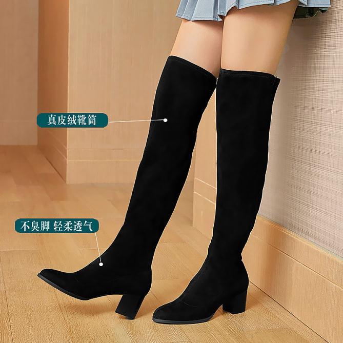 冬季常见的鞋型与穿法